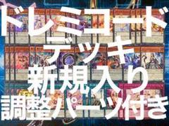 """Thumbnail of """"2 ドレミコード デッキ 40枚+EX15枚 新規入り インナースリーブ付き"""""""