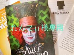 """Thumbnail of """"洋書1セット"""""""