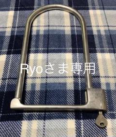 """Thumbnail of """"RL-8029 MOTORCYCLE LOCK  【REAL】"""""""