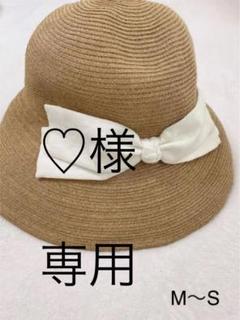 """Thumbnail of """"Beaurance mikayo matsushima  麦わら帽子"""""""