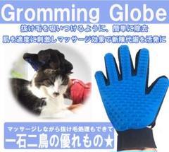 """Thumbnail of """"ペット グルーミング ゴム イボ 手袋 ブラッシング 毛 犬 猫 p05-38a"""""""