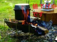 "Thumbnail of ""belmont BM-263 焚き火台 TABI"""