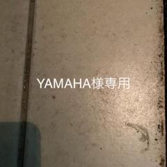 "Thumbnail of ""aracer YAMAHAさま専用"""