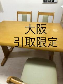 "Thumbnail of ""ダイニングテーブル  セット  4人用 回転椅子 引き取り限定  大阪"""