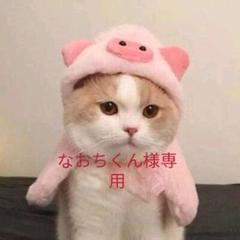"Thumbnail of ""ベビー服"""