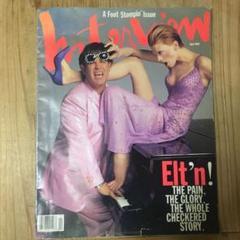 "Thumbnail of ""Interview Magazine  インタビュー1997年1月 洋書"""