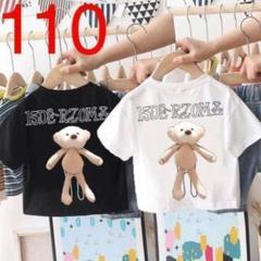 """Thumbnail of """"くま ぬいぐるみ 半袖 Tシャツ キッズ ペア おそろい 夏服 白 クマ110"""""""