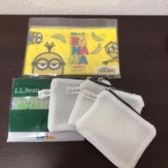 """Thumbnail of """"L.L.Beanのマスク洗濯ネット3点&ミニオンズのマスクケース5枚"""""""
