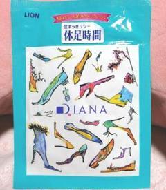 "Thumbnail of ""【DIANA】休足時間"""