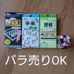 "Thumbnail of ""【バラ売り可】ミニボードゲーム四種 まとめ売り"""