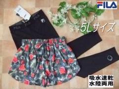 """Thumbnail of """"■新品■FILAフィットネス■花柄パンツ&レギンス■5Lサイズ・ブラックピンク"""""""