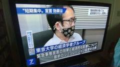 """Thumbnail of """"Panasonic 3D プラズマテレビ 65インチ TH-P65VT3"""""""