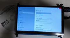 """Thumbnail of """"7 インチLCD・HDMIディスプレイ・タッチパネル800x480中古"""""""