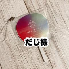 """Thumbnail of """"だじ様 ミニうちわ 5個"""""""