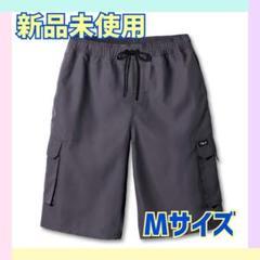 "Thumbnail of ""【TESLA (テスラ)】UVカット・速乾・水陸両用 スイムウェア Mサイズ"""