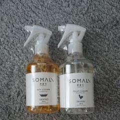"Thumbnail of ""SOMALI そまり トイレクリーナー バスクリーナー 洗剤"""