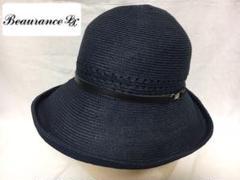 "Thumbnail of ""Beaurance mikayo matsushima 帽子 56〜57.5cm"""