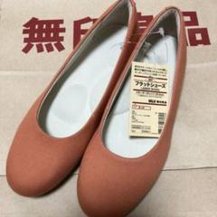 "Thumbnail of ""無印良品 MUJI キッズ 幼児 服 カバン"""