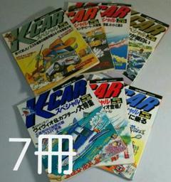 "Thumbnail of ""K-CARスペシャルvol.25・26・27・29・30・31・32[7冊]"""