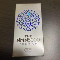 "Thumbnail of ""TOKYOサプリ the NMN 5000mg プレミアム NMN5000"""