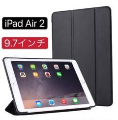 "Thumbnail of ""iPad Air2 9.7インチ ケース 手帳型 カバー 3つ折りケース"""