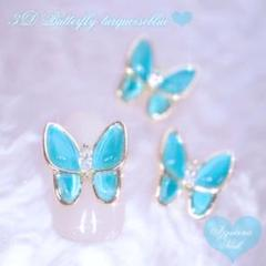"""Thumbnail of """"3D Butterfly nail parts turquoiseblue ✧"""""""