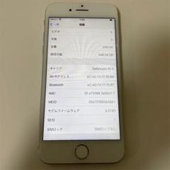 """Thumbnail of """"■SIMフリーiPhone8  256GB シルバー判定◯ 残債なし■"""""""