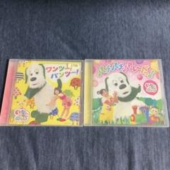 """Thumbnail of """"「いないいないばあっ!」~パチパチ パレードっ!   〜ワンツー!パンツー!"""""""
