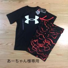 """Thumbnail of """"アンダーアーマー ジュニア Tシャツ パンツ セット 150"""""""