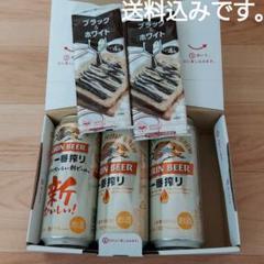 "Thumbnail of ""キリンビール500ml×3本 チョコソース×2"""