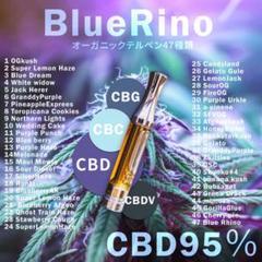 """Thumbnail of """"CBD 95%1ml テルペン配合オーガニックCBDリキッド【BlueRino】"""""""