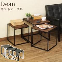 """Thumbnail of """"Dean ネストテーブル (大・中・小)3個セット アンティークブラウン"""""""