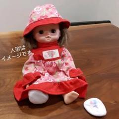 "Thumbnail of ""人形の洋服 帽子 靴下"""