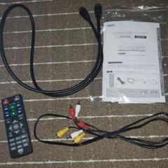 "Thumbnail of ""EAST DV-H2228 DVD PLAYER"""