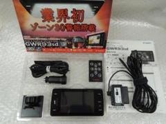 "Thumbnail of ""GWR93sd ユピテル OBD2アダプタ付き"""