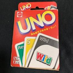 "Thumbnail of ""UNO カード"""