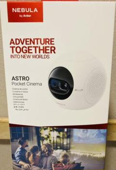 "Thumbnail of ""Anker Nebula Astro  プロジェクター  小型  モバイル 美品"""