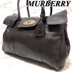 """Thumbnail of """"【MURBERRY】ビジネスバッグ ベイズウォーター ダークブラウン 革 327"""""""