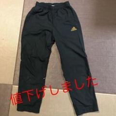 "Thumbnail of ""adidas アディダス ジャージ"""
