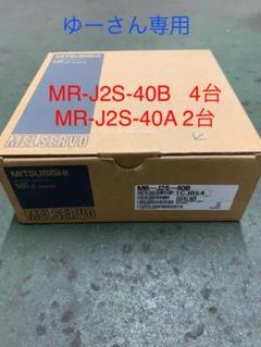 "Thumbnail of ""三菱電機 サーボアンプ MR-J2S-40B"""