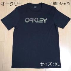 "Thumbnail of ""オークリー 半袖Tシャツ(ブラック)"""