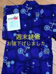 "Thumbnail of ""【新品】 浴衣 ゆかた   子供 男の子 コマ 風車 5〜6才用 お値下げ"""