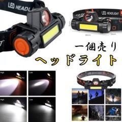 "Thumbnail of ""ヘッドライト 頭 整備 ライト 工事 夜 アウトドア 一個"""