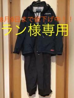 """Thumbnail of """"スキーウェア 男性 ミズノ Mサイズ"""""""