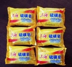 "Thumbnail of ""【送料無料】上海硫黄石鹸(オリジナル85g) 6個セット"""