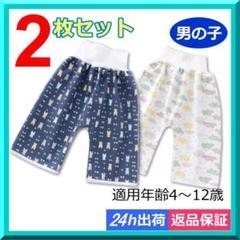 """Thumbnail of """"防水 おねしょズボン パンツ 2枚セット ケット ガード パジャマ 男の子"""""""