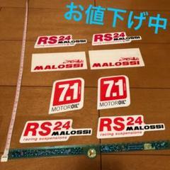 "Thumbnail of ""★8枚まとめ売り★大人気マロッシステッカー  ジャイロボアアップキットメーカー"""