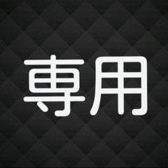 "Thumbnail of ""【まー♡様 専用】新品 キッチンマット 星柄ネイビー 60×240cm"""