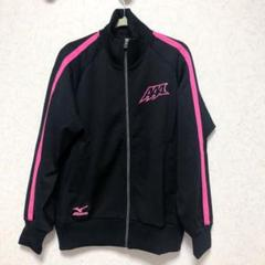 """Thumbnail of """"AAA ジャージ LIVE グッズ ピンク"""""""