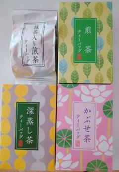 """Thumbnail of """"静岡お茶バラエティーセット4箱40個入り"""""""